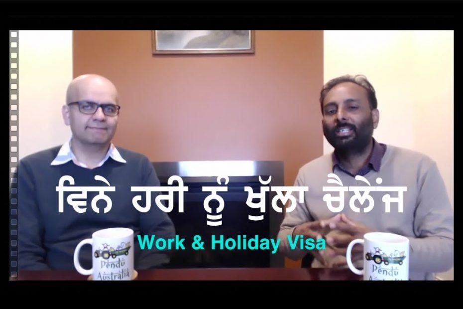 episode-2-immigration-australian-work-holiday-student-partner-visa