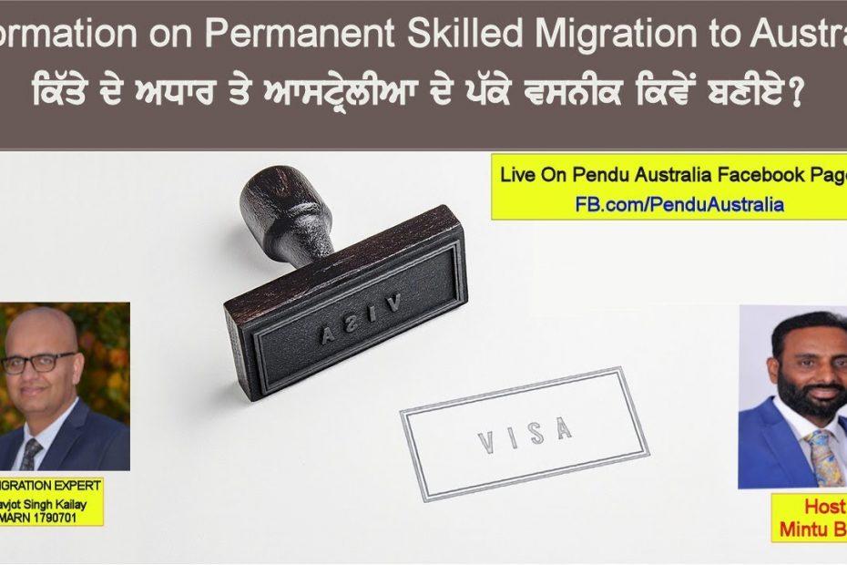 episode-4-immigration-how-to-get-australian-skilled-migration-visa