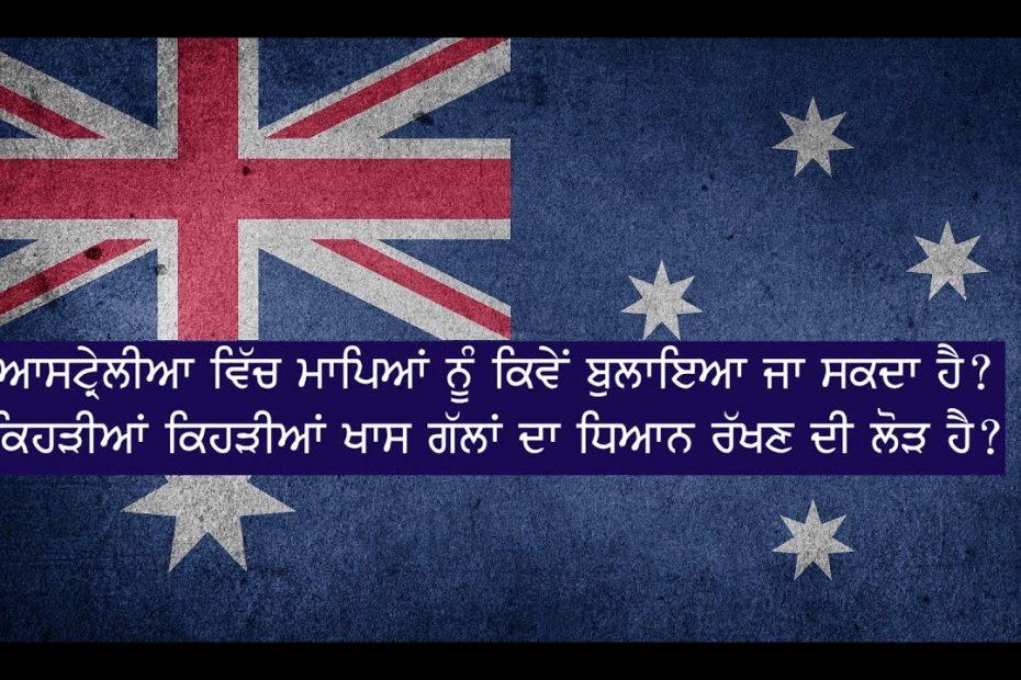 episode-5-immigration-parents-visa-for-australia