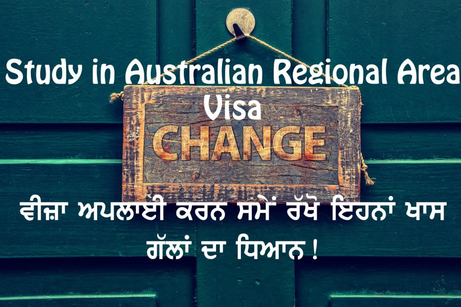 Episode 17 | Immigration | Regional Area Study Visa changes for Australia