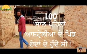 Episode 126 | Pendu Australia | 100 years old Village in Australia