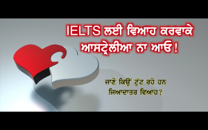 Episode 26   Immigration   Don't Do Marriage for IELTS
