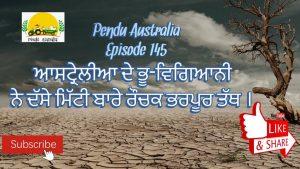 Episode 145 | Pendu Australia | Australian Soil Scientists