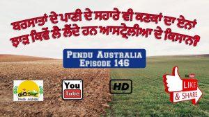 Episode 146 | Pendu Australia | Soil Scientist of Australia ~ Part 2