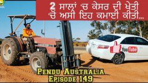 Episode 149 | Pendu Australia | Farming of Saffron
