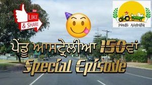 Episode 150 | Pendu Australia | Special Episode