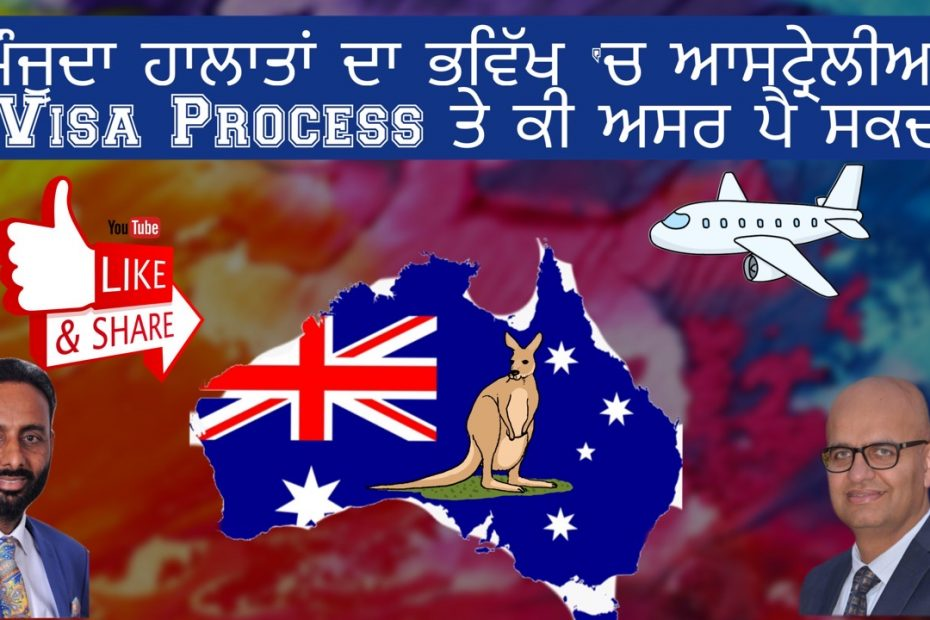 Episode 46 | Immigration | Current Situation's Impact on Future Australian Visa Conditions