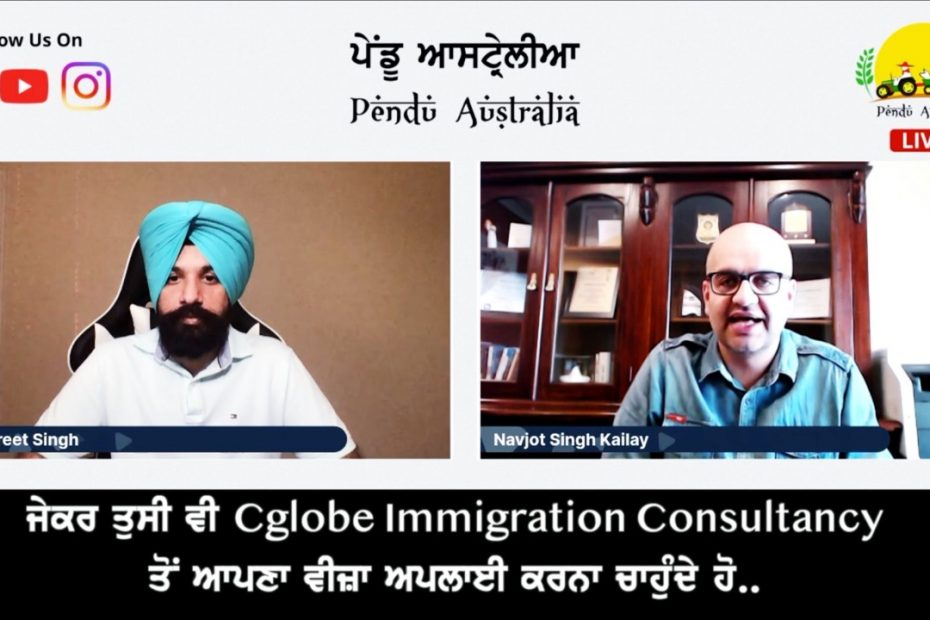 Episode 51 | Immigration | If You Want to apply Visa with Cglobe Immigration Consultancy
