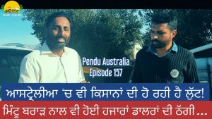Episode 157 | Pendu Australia | Looting of Farmers in Australia