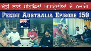 Episode 158 | Pendu Australia | Party at farm