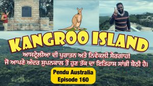 Episode 160 | Pendu Australia | Kangroo Island Beautiful Landscape
