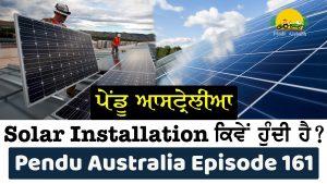Episode 161 | Pendu Australia | Solar Installation