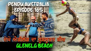 Episode 165 | Pendu Australia | Beautiful Beach of Adelaide - Glenelg Beach